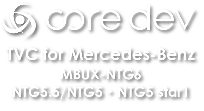 TVC for Mercedes-Benz / core dev